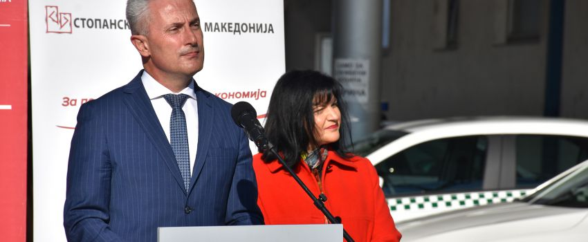 """CUSTOMS DIRECTOR GENERAL AT THE PROMOTION OF THE DOCUMENT """"FOR A STRONGER MACEDONIAN ECONOMY IN THE POSTCOVID 19 PERIOD"""""""
