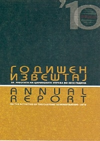 Annual Report 2010 (3973 KB), 12.04.2011