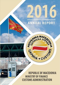 Annual Report 2016 (2463 KB), 10.05.2017