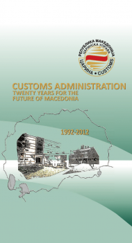 CUSTOMS ADMINISTRATION – TWENTY YEARS FOR THE FUTURE OF MACEDONIA